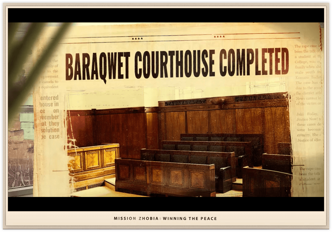 Mission Zhobia in-game footage of a article about a courthouse
